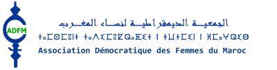 logo_adfm